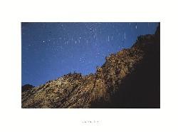 月光 奇岩群
