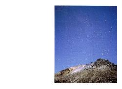 月光 茶臼岳火口