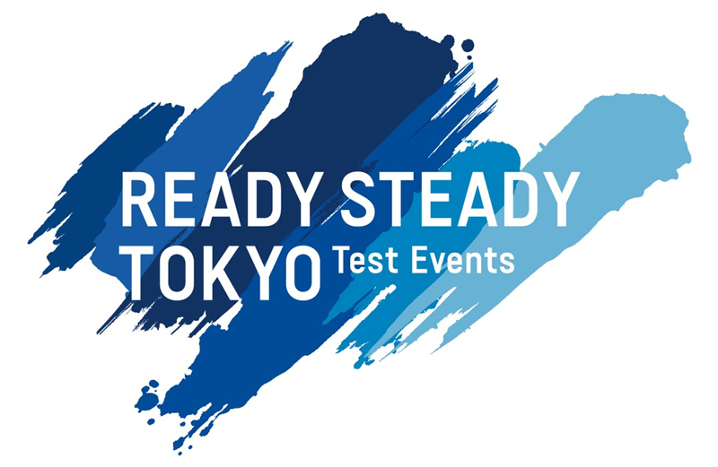 Tokyo2020 OFFICIAL Photograph   READY STEADY TOKYO – Cycling Road